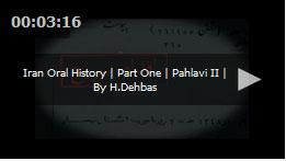 تاریخ شفاهی ایران